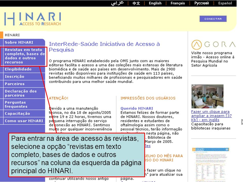 A partir da página de revistas em texto completo, bases de dados e outros recursos pode-se acessar o PubMed através do link Buscar artigos das revistas do HINARI via PubMed (Medline).
