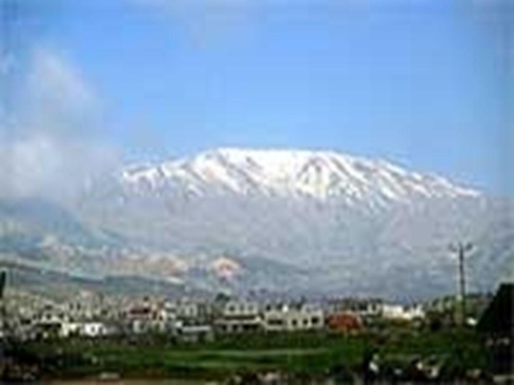 Planícies da Transjordânia (do outro lado do Jordão) Região montanhosa, com poucas planícies.