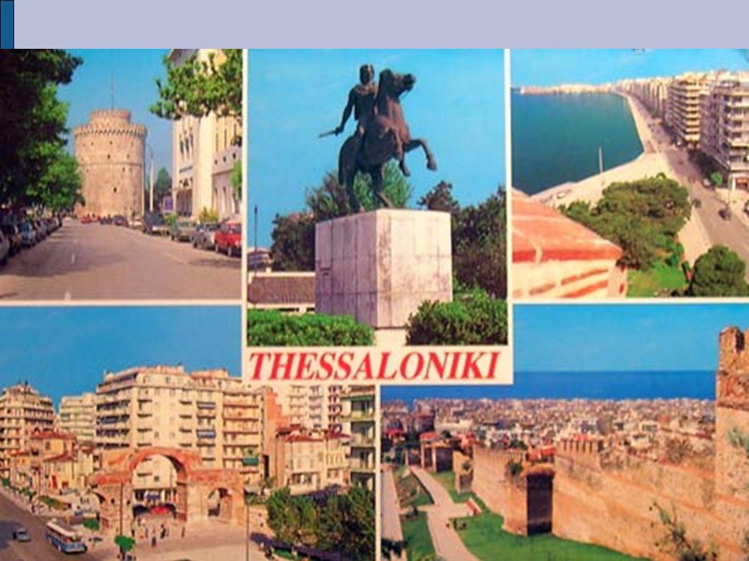 Thessaloniki hoje