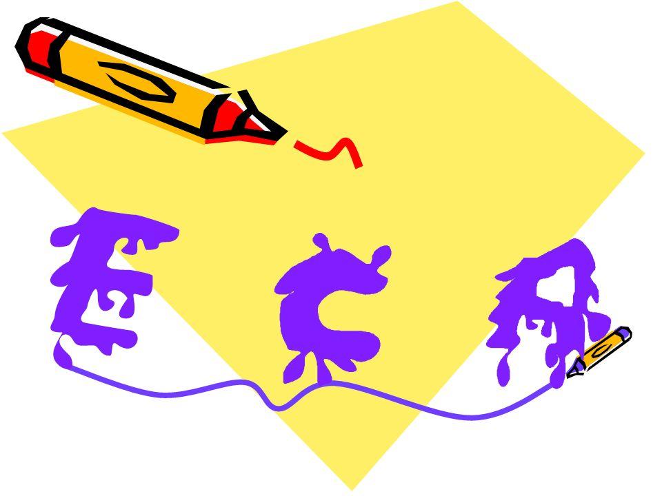 As medidas socioeducativas estão previstas nos incisos I e VI, do artigo 112, do E.C.A.