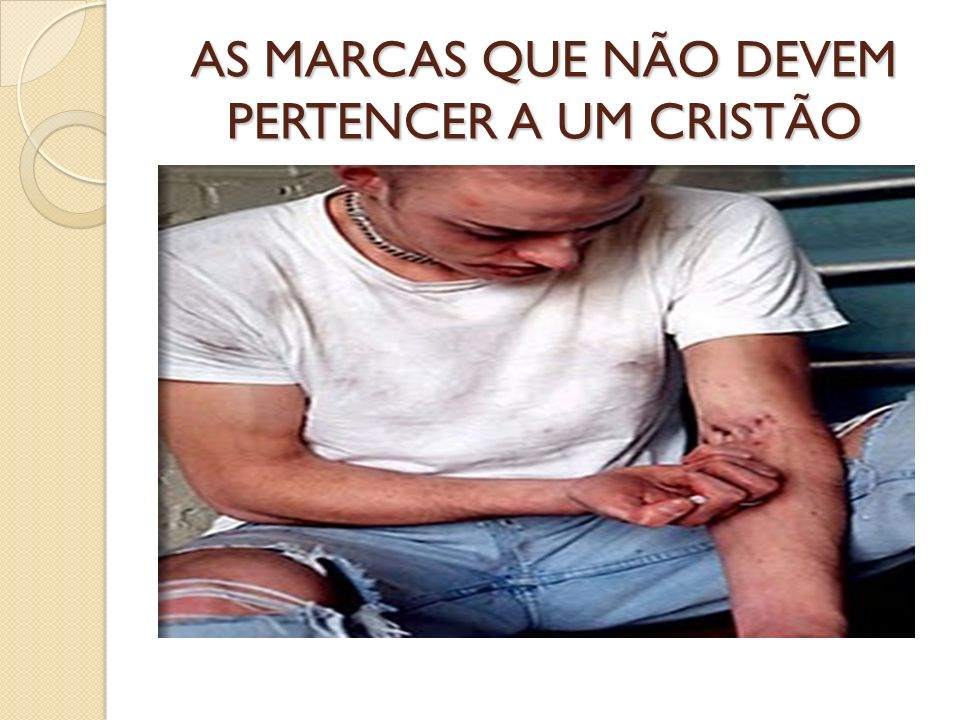 AS MARCAS DE VERDADEIRO CRISTÃO AMOR ( Jo13.35) O amor do verdadeiro cristão alcança: o Os nossos irmãos 1 Jo 3.