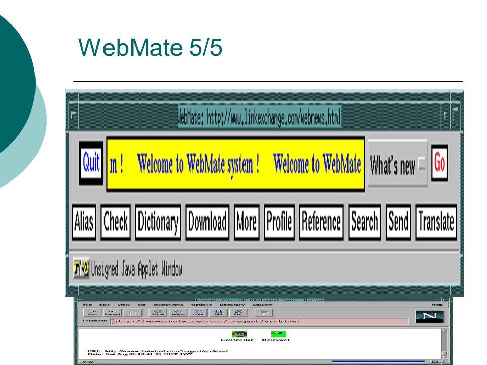 WebMate 4/5