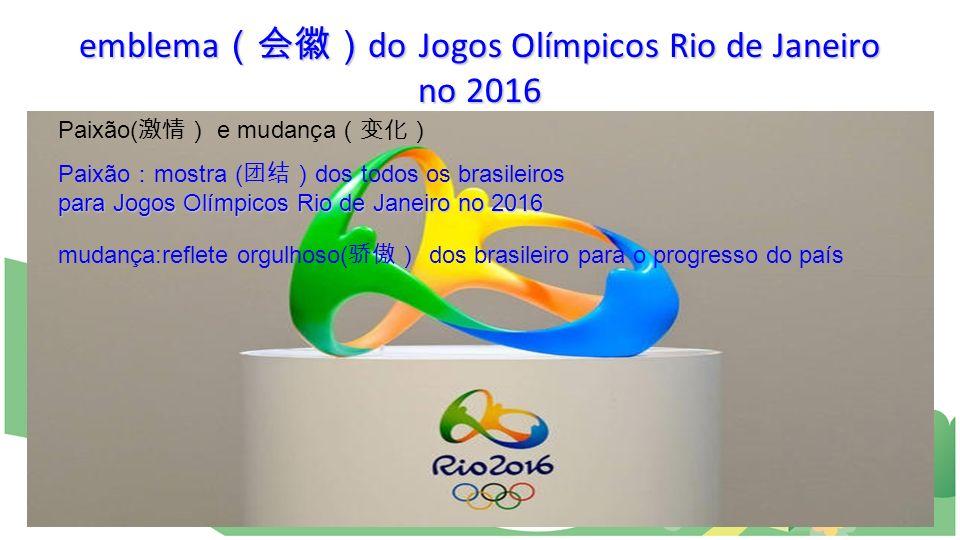 emblema do Jogos Olímpicos Rio de Janeiro no 2016 Paixão( e mudança Paixão mostra ( dos todos os brasileiros para Jogos Olímpicos Rio de Janeiro no 20