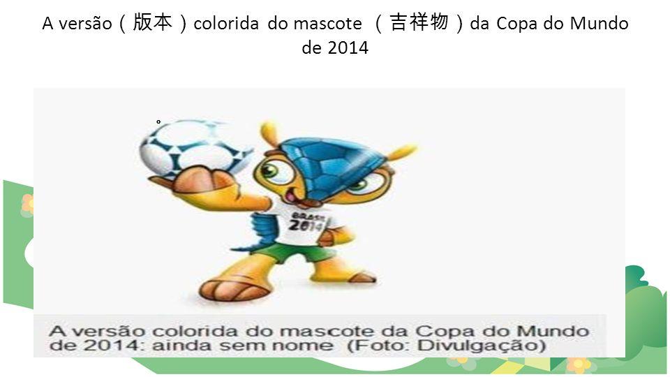 A versão colorida do mascote da Copa do Mundo de 2014