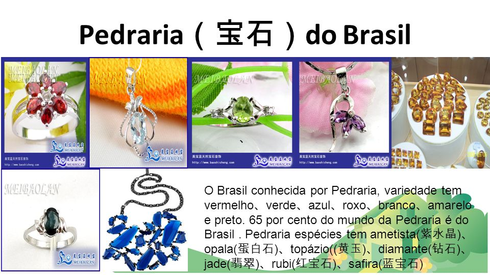 Pedraria do Brasil O Brasil conhecida por Pedraria, variedade tem vermelho verde azul roxo branco amarelo e preto. 65 por cento do mundo da Pedraria é