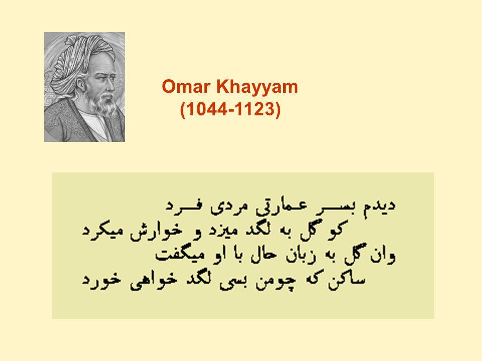 Omar Khayyam (1044-1123)