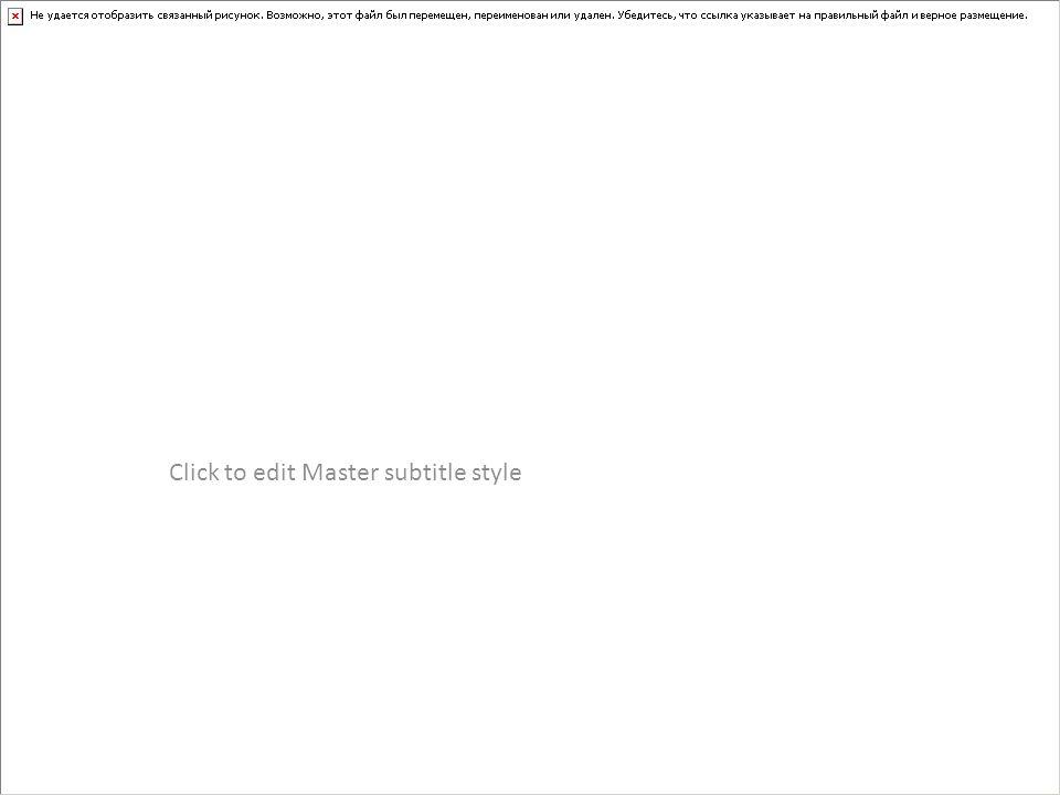 Click to edit Master subtitle style INCLUSÃO É uma ordem de JESUS … FAÇAM DISCÍPULOS DE TODAS AS NAÇÕES…