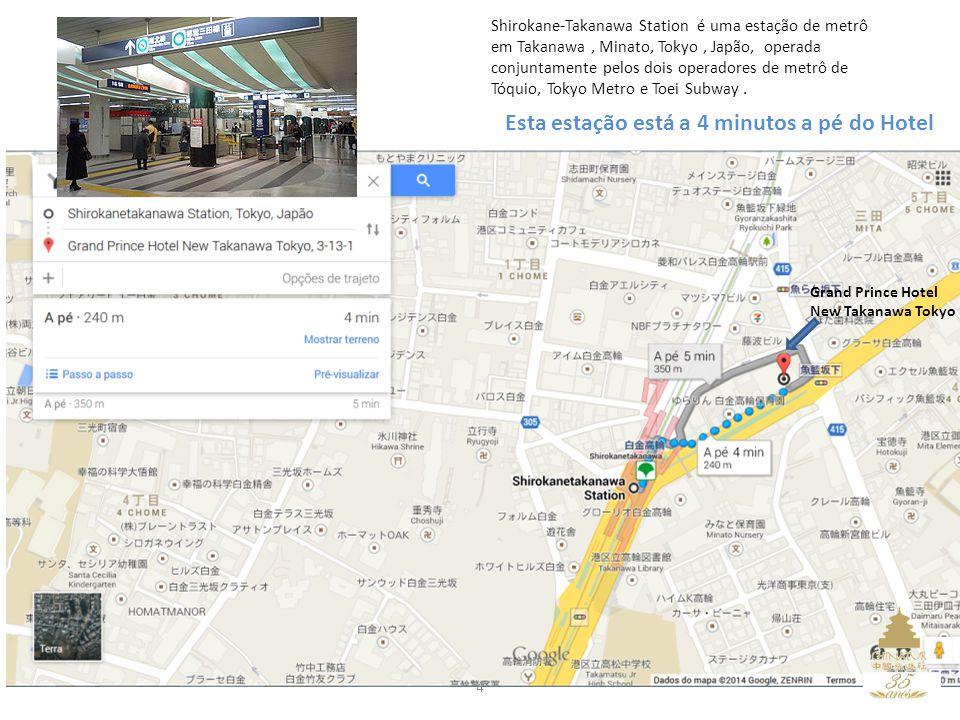 Shirokane-Takanawa Station é uma estação de metrô em Takanawa, Minato, Tokyo, Japão, operada conjuntamente pelos dois operadores de metrô de Tóquio, T