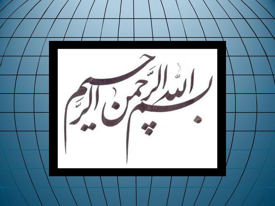 Parametros do Poder no Mondo de Hoje - Dr.Mohsen SHATERZADEH – Embaixador do I.R.