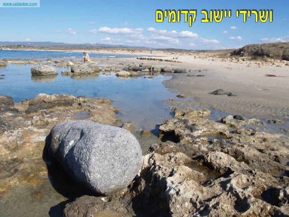 www.uzitauber.com Ancient city of Caesarea