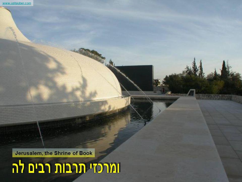 www.uzitauber.com Jerusalem