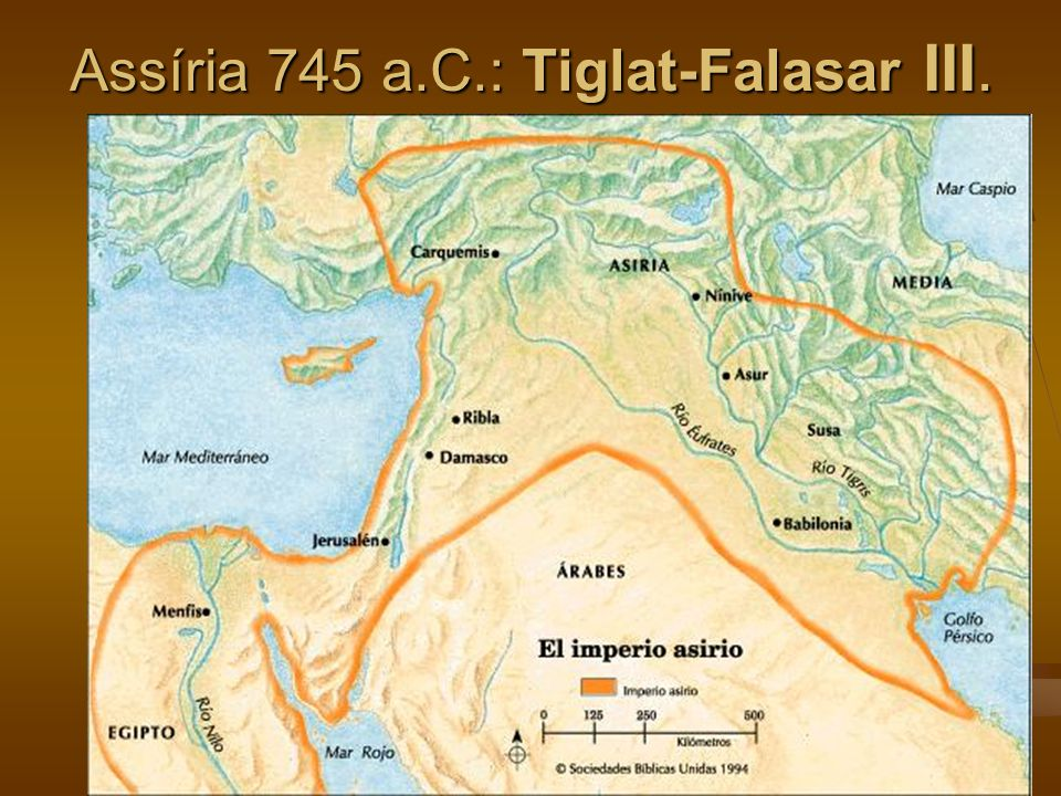 Em 738 a.C.Tiglat-Pileser III já submetera grande parte da Síria e da Fenícia.