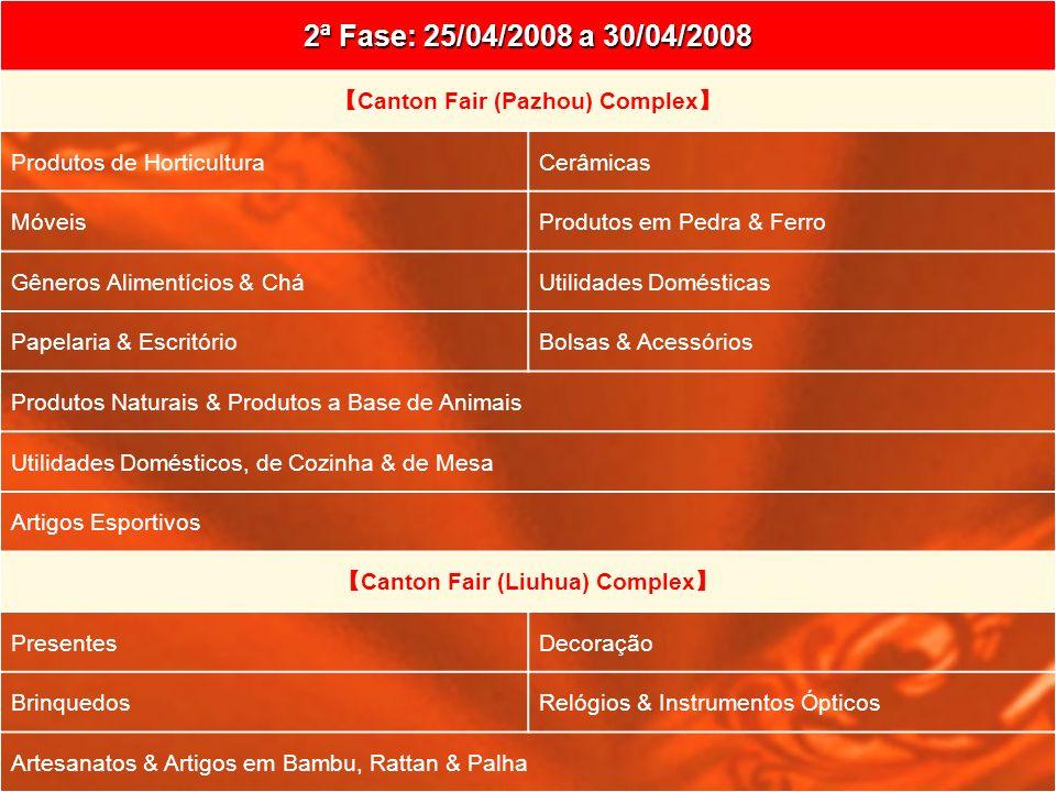 2ª Fase: 25/04/2008 a 30/04/2008 Canton Fair (Pazhou) Complex Produtos de HorticulturaCerâmicas MóveisProdutos em Pedra & Ferro Gêneros Alimentícios &