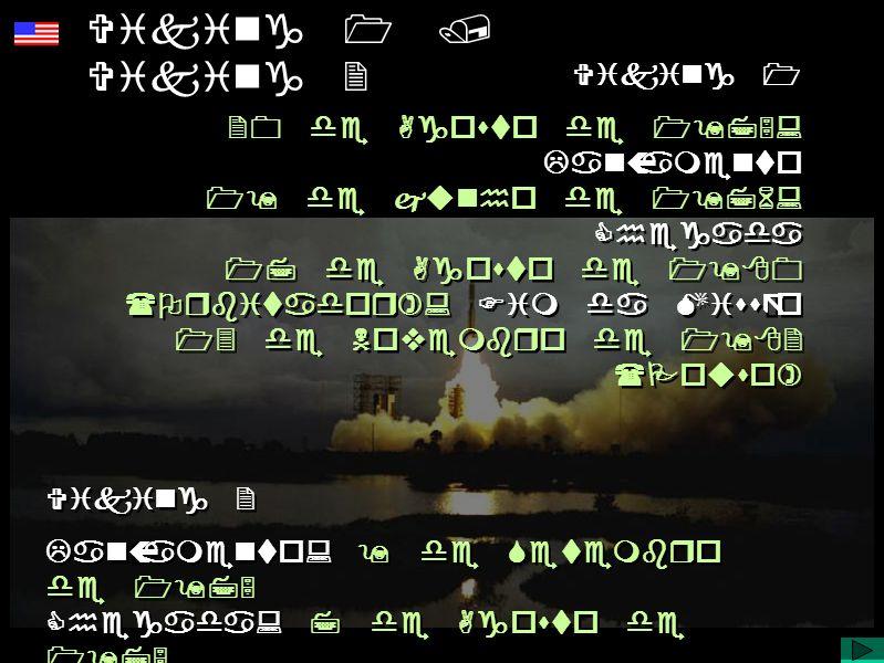 Diapositivo Visual Viking 1 20 de Agosto de 1975: Lançamento 19 de junho de 1976: Chegada 17 de Agosto de 1980 (Orbitador): Fim da Missão 13 de Novembro de 1982 (Pouso) Viking 2 Lançamento: 9 de Setembro de 1975 Chegada: 7 de Agosto de 1975 Fim da Missão: 25 de Julho de 1978 (Orbitador) 11 de Abril de 1980 (Pouso) Custo: U$ 3 bilhões Viking 1 20 de Agosto de 1975: Lançamento 19 de junho de 1976: Chegada 17 de Agosto de 1980 (Orbitador): Fim da Missão 13 de Novembro de 1982 (Pouso) Viking 2 Lançamento: 9 de Setembro de 1975 Chegada: 7 de Agosto de 1975 Fim da Missão: 25 de Julho de 1978 (Orbitador) 11 de Abril de 1980 (Pouso) Custo: U$ 3 bilhões Viking 1 / Viking 2
