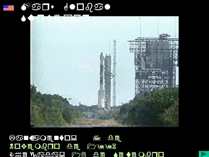 Diapositivo Visual Mars Global Surveyor Lançamento:7 de Novembro de 1996 Chegada: 12 de Setembro de 1997