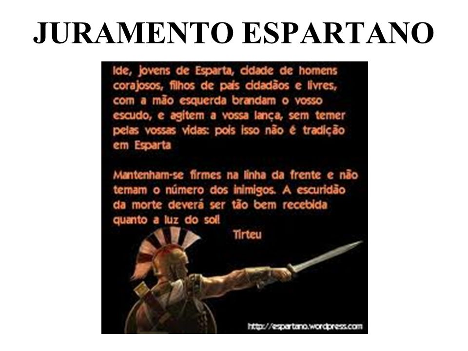 JURAMENTO ESPARTANO