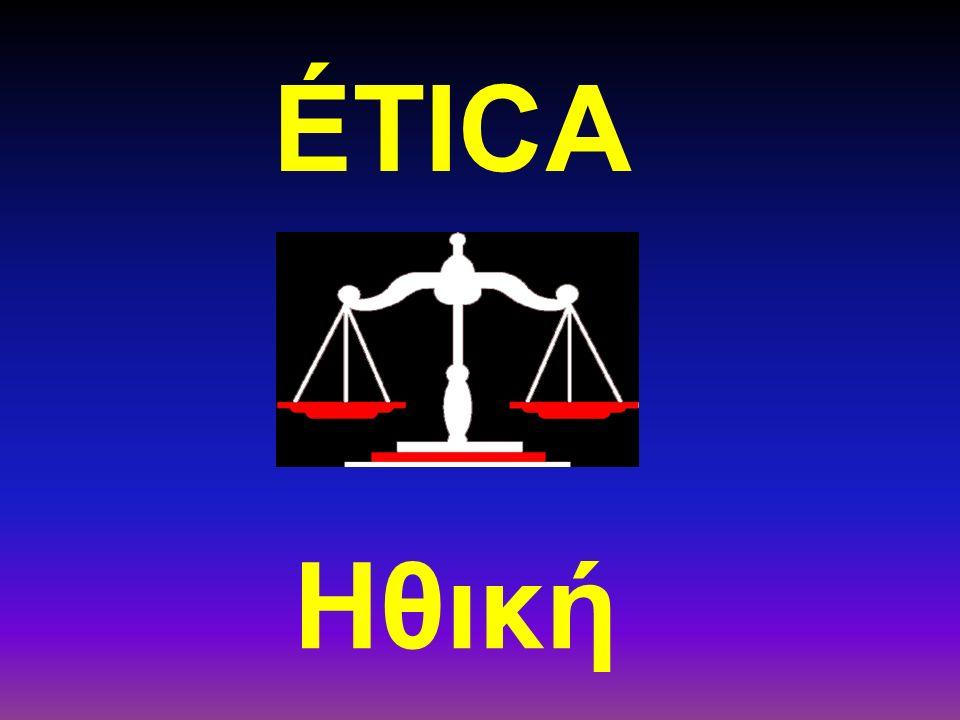 ÉTICA Ηθική