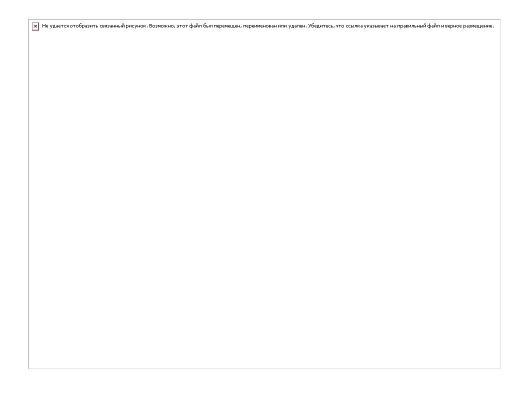 Infraestrutura Voltada para o escoamento dos produtos de exportação e para o controle e a garantia do acesso a fontes de recursos naturais; IIRSA e UNASUL Injustiça Ambiental: Usinas do Rio Madeira e de Belo Monte gerarão energia para outras regiões do país, onde estão as indústrias; Energia Elétrica: Planejamento da geração com base apenas na oferta de energia e em projeções de crescimento da economia;