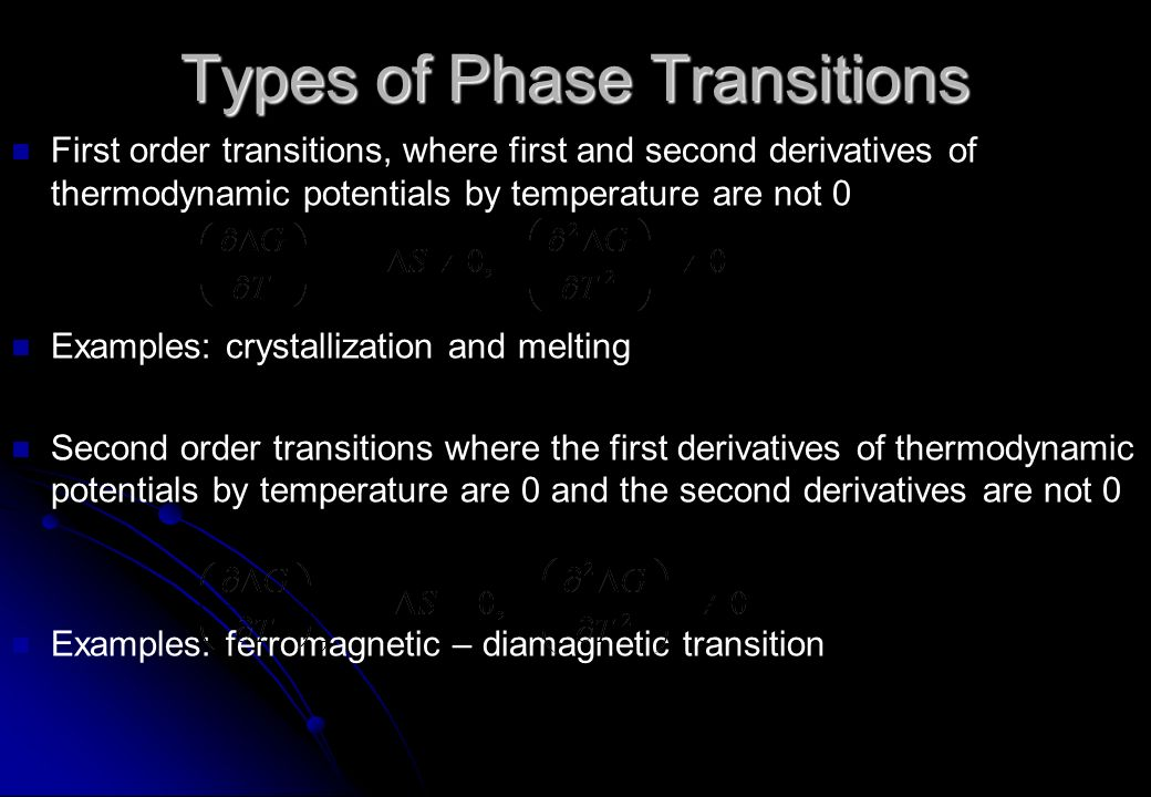 Types of Phase Transitions First order transitions, where first and second derivatives of thermodynamic potentials by temperature are not 0 Examples: