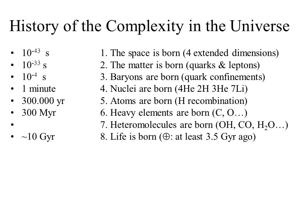 History of the Complexity in the Universe 10 -43 s1.