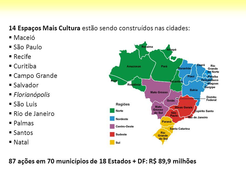 Centro de Convivência, Comunicação e Cultura – Espaço Mais Cultura Rocinha - RJ