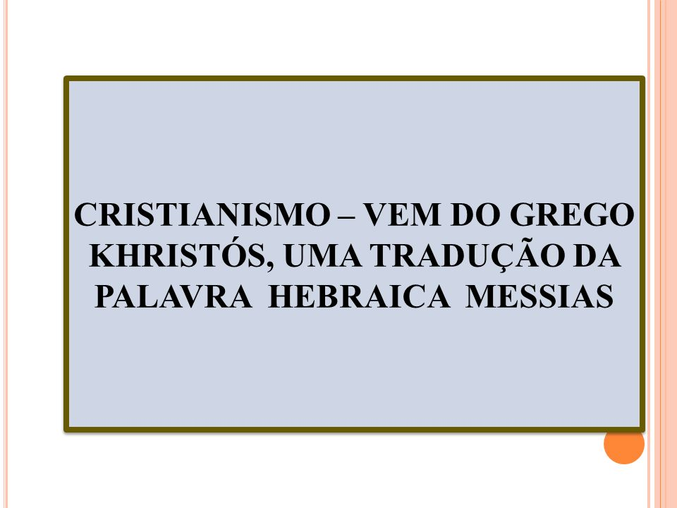 DIVISÃO DO CRISTIANISMO Protestantismo Neopentecostal Grande crescimento no Brasil com proliferação de igrejas, como:  Igreja Universal do Reino de Deus (1977)  Igreja Internacional da Graça de Deus (l980)  Renascer em Cristo (1986)  Comunidade Evangélica Sara Nossa Terra (1992)  Ministério Internacional da Restauração (1992)