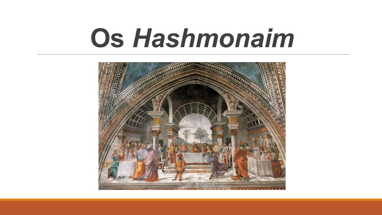 Os Hashmonaim