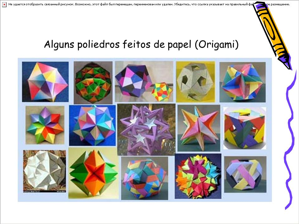 Alguns poliedros feitos de papel (Origami)