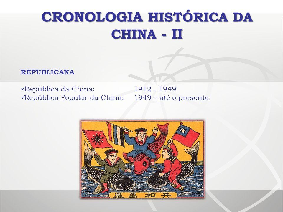 A R EPÚBLICA P OPULAR DA C HINA E VOLUÇÃO H ISTÓRICA - IV O Direito na Revolução Cultural; A Advocacia na Revolução Cultural; e As Faculdades de Direito na Revolução Cultural.