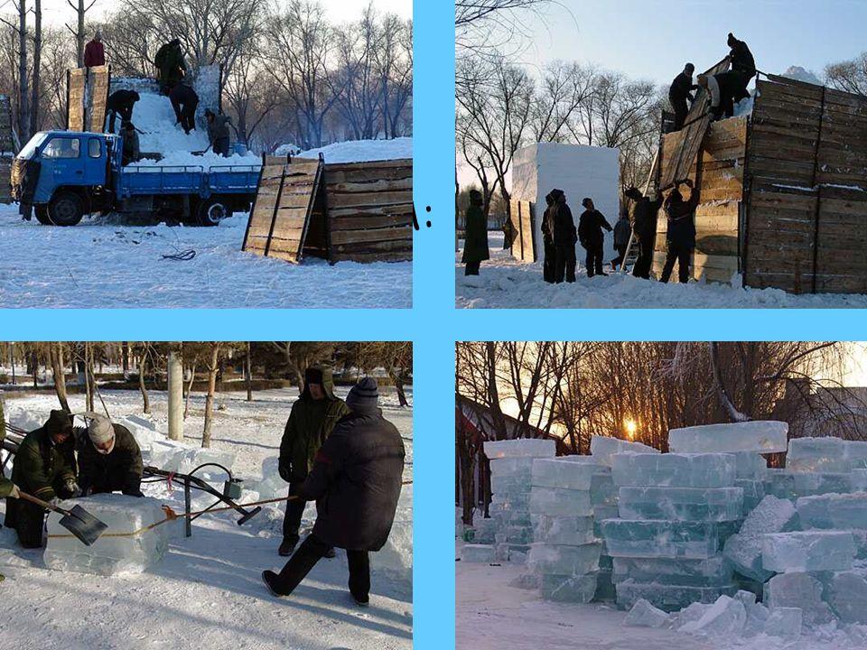 A temperatura em Harbin frequetemente atinge os – 40°C e permanece abaixo de zero durante seis meses. Esta cidade situada em Manchúria na China, fica