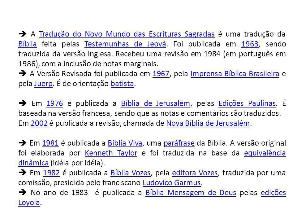 A Tradução do Novo Mundo das Escrituras Sagradas é uma tradução da Bíblia feita pelas Testemunhas de Jeová.