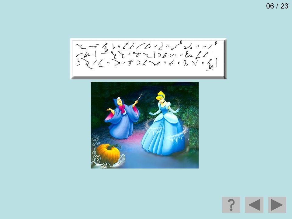 A madrasta, porém, não queria que Cinderela comparecesse ao baile de forma alguma, pois sua beleza impediria que o príncipe se interessasse por suas d