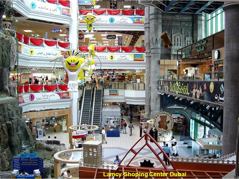 Wafi Shopping Centre, Dubai