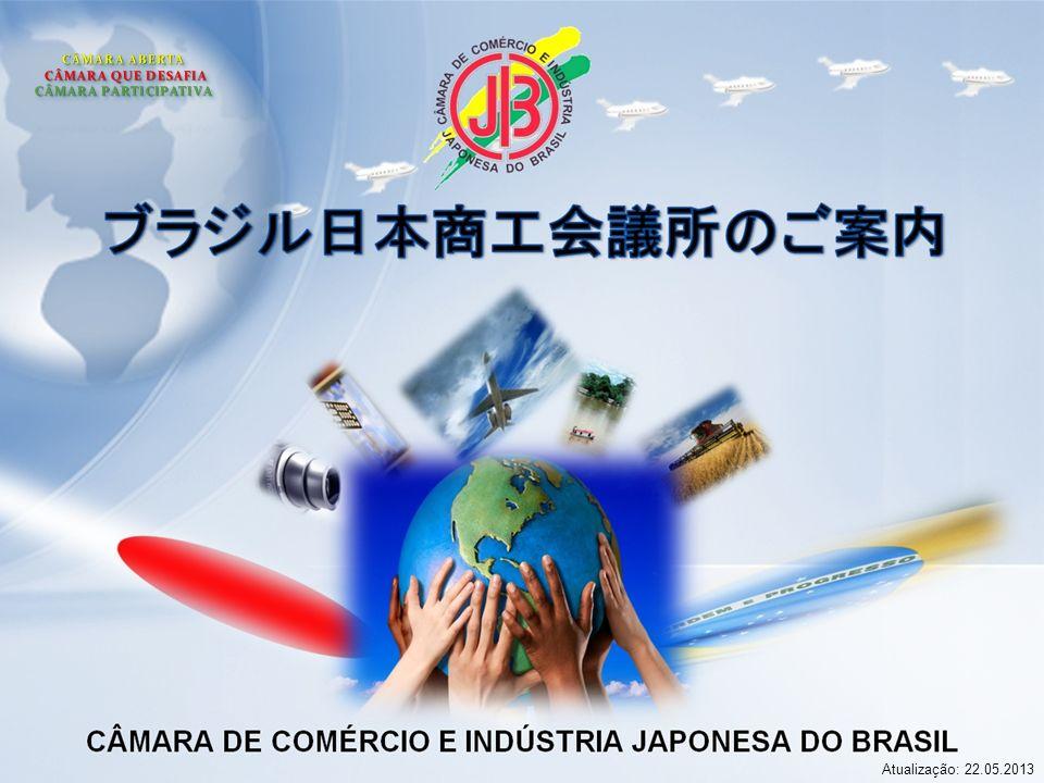 HISTÓRICO 8 empresas importadoras de artigos domésticos criam a Cooperativa Registro legal como Sociedade Civil Passa a se chamar oficialmente Câmara de Comércio e Indústria Japonesa do Brasil 18º.