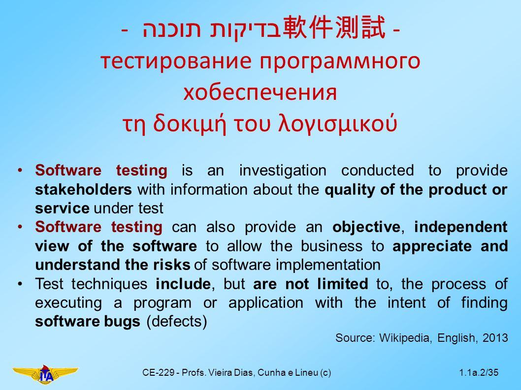 Tópicos a serem cobertos (4/4) Laboratório de Teste de Software, usando um Estudo de Caso Em 2013, o Estudo de Caso será o Projeto SCAF (Fraudes em Cartões de Crédito) O Estudo de Caso será executado em conjunto com os alunos das disciplinas CE-240 (Projeto de Sistemas de Banco de Dados) e CE-245 (Tecnologias da Informação) – Aguardem a próxima aula 1.1a.13/35CE-229 - Profs.