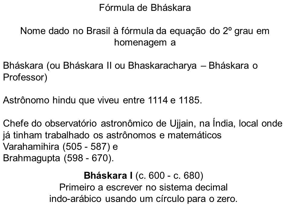 ab + (a-b) 2 /4 = (a+b) 2 /4