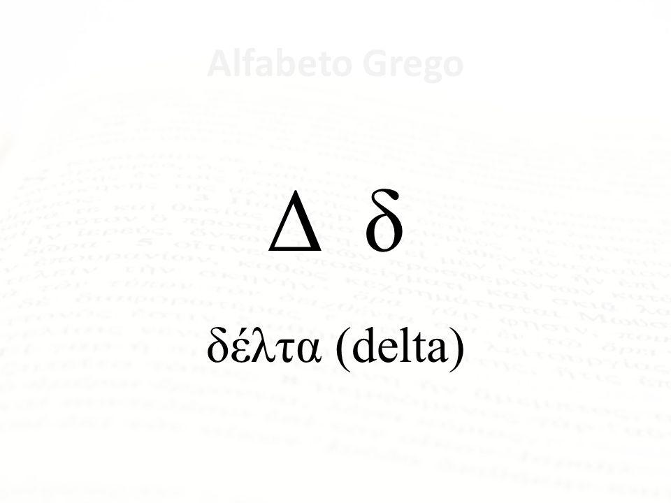 Alfabeto Grego Γ γ γάμμα (gamma)