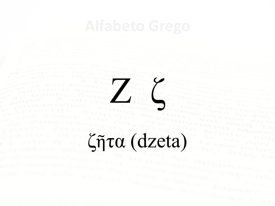 Alfabeto Grego Ε ε ψιλόν (épsilon)