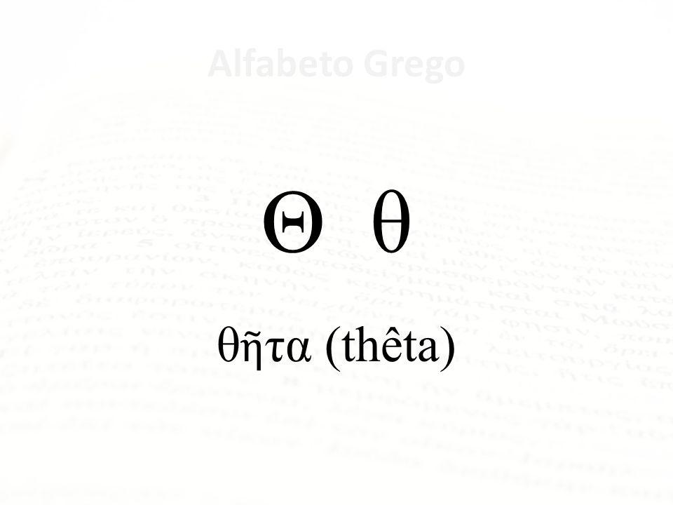 Alfabeto Grego Η η τα (êta)