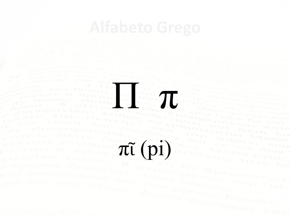 Alfabeto Grego Ο ο μικρον (ómicron)