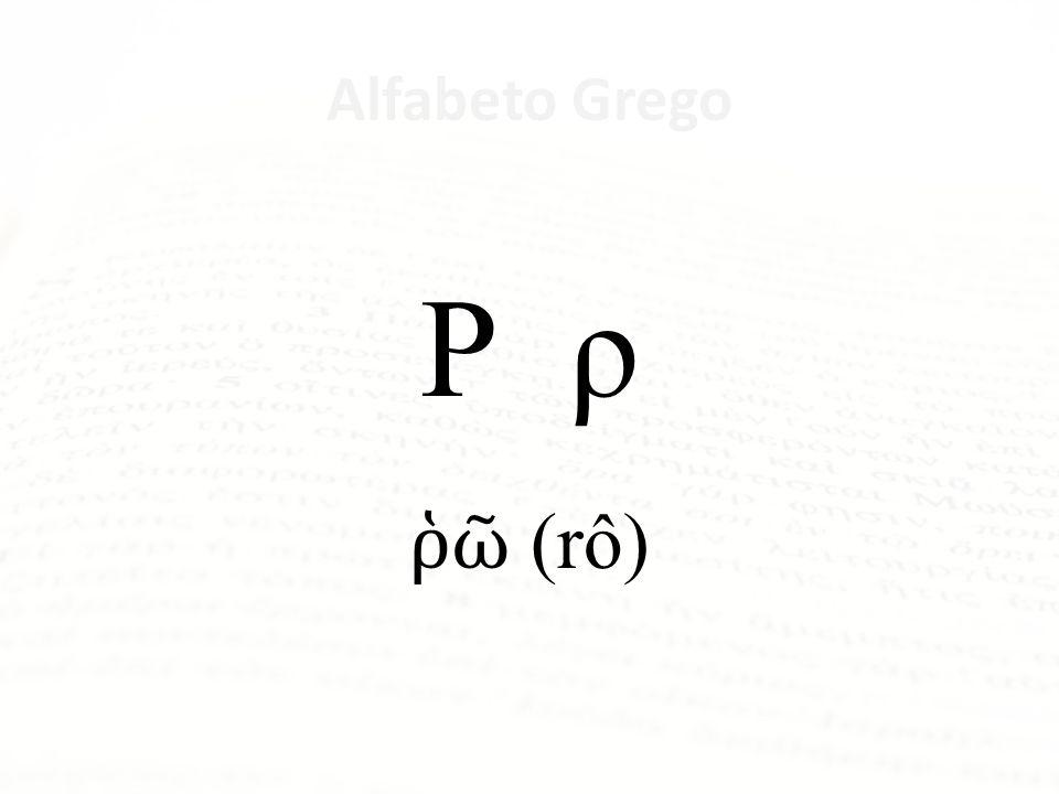 Alfabeto Grego Π π π (pi)