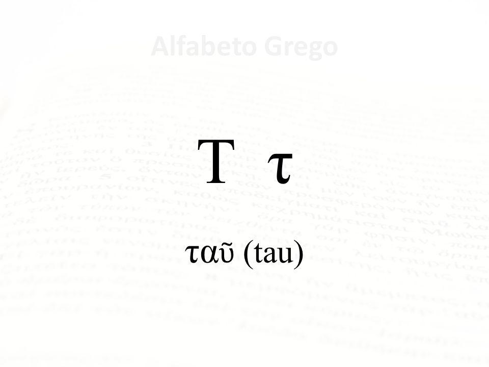 Alfabeto Grego Σ σ ς σ γμα (sigma)