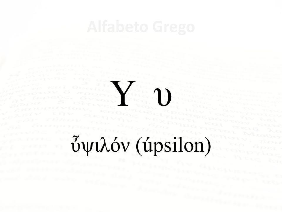 Alfabeto Grego Τ τ τα (tau)