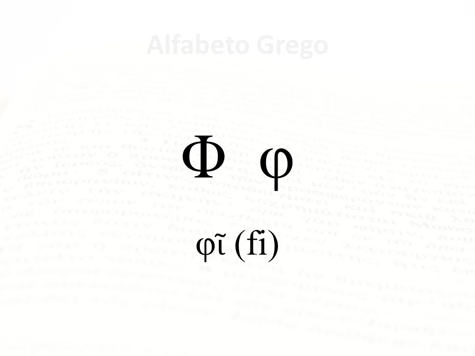 Alfabeto Grego Υ υ ψιλόν (úpsilon)