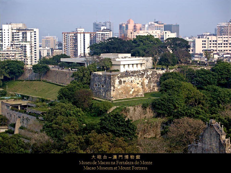 Fortaleza do Monte -- construção iniciou em 1917 pelos jesuítas Mount Fortress -- construction started in 1917 by the Jesuits
