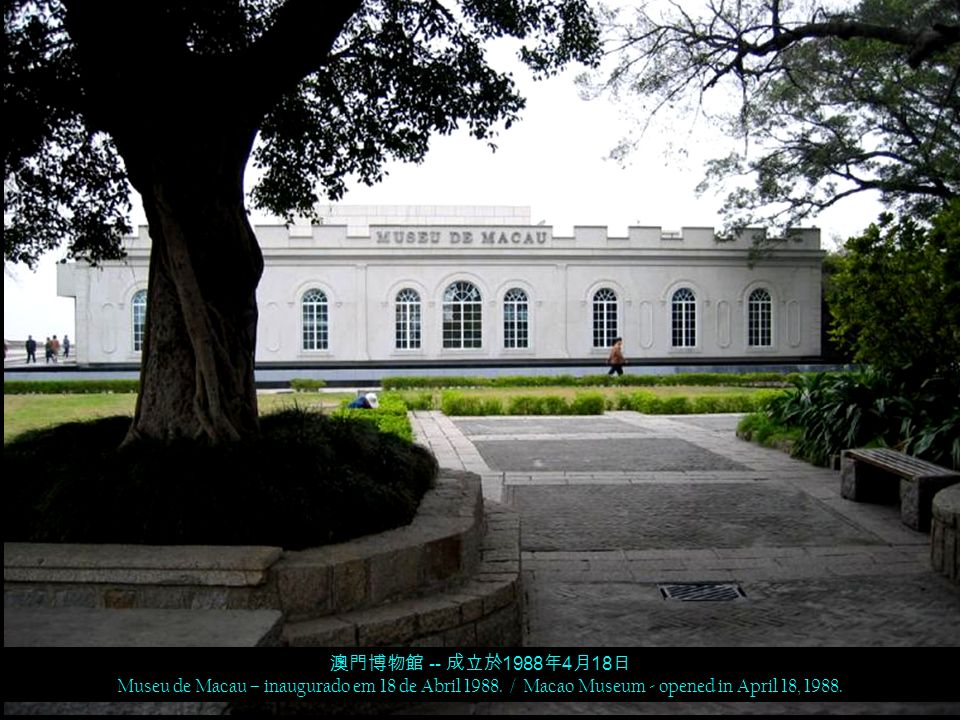 -- Museu de Macau na Fortaleza do Monte Macao Museum at Mount Fortress