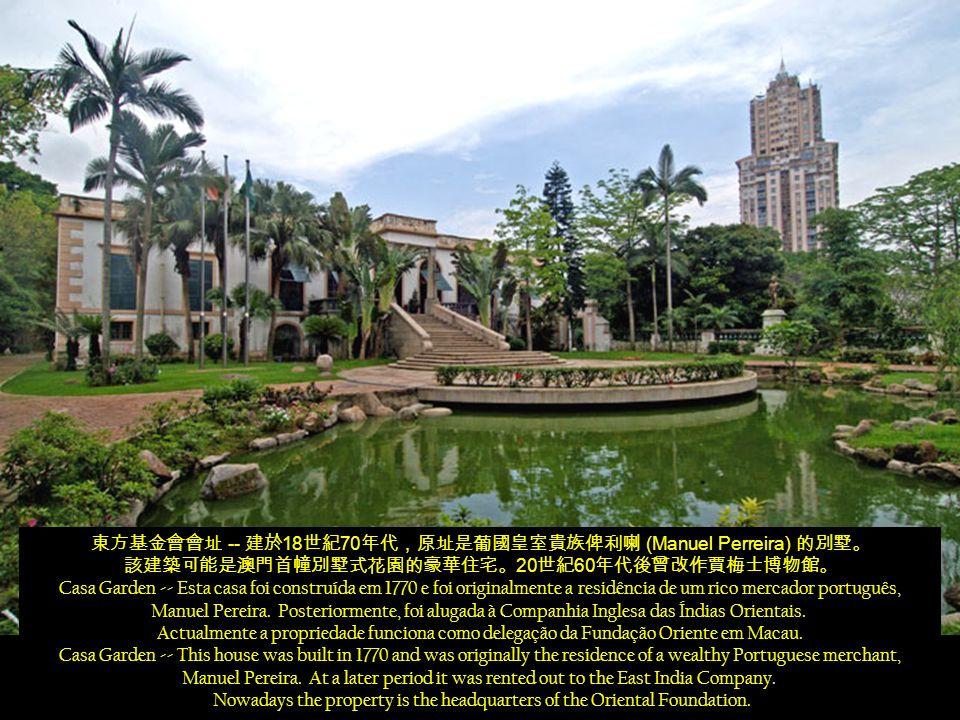 -- 1988 4 18 Museu de Macau – inaugurado em 18 de Abril 1988.