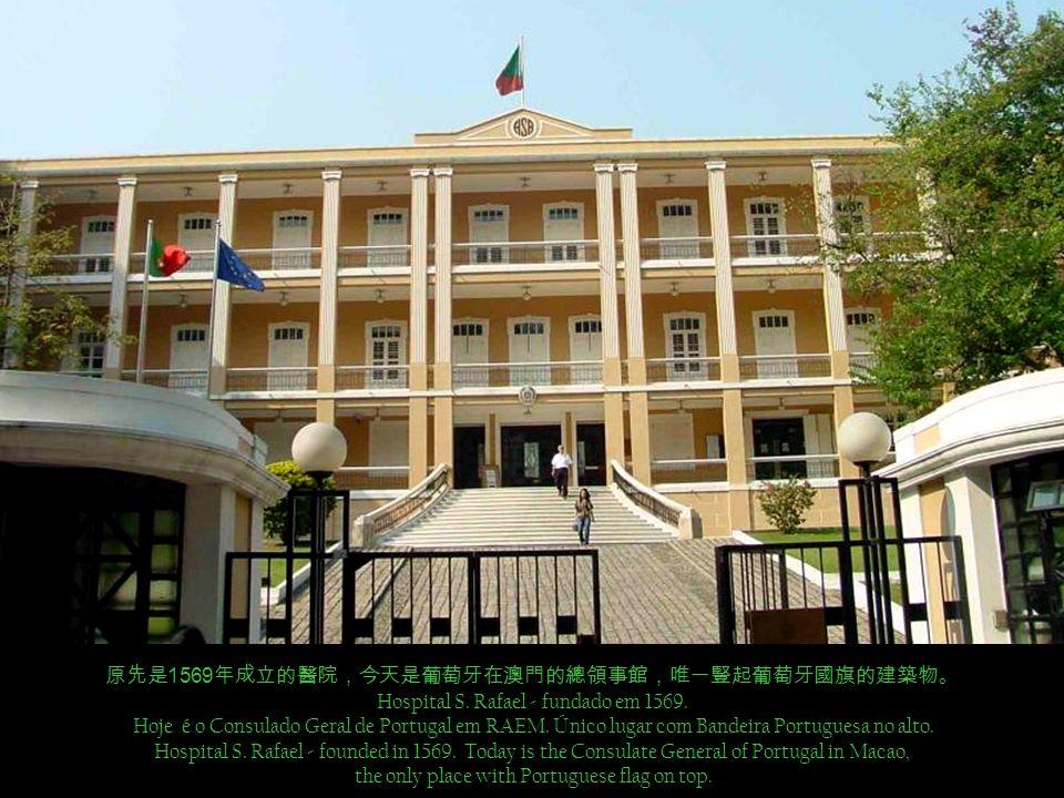 -- 18 70 (Manuel Perreira) 20 60 Casa Garden -- Esta casa foi construída em 1770 e foi originalmente a residência de um rico mercador português, Manuel Pereira.