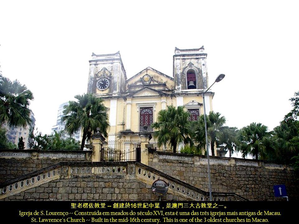 -- 1758 Igreja de S.