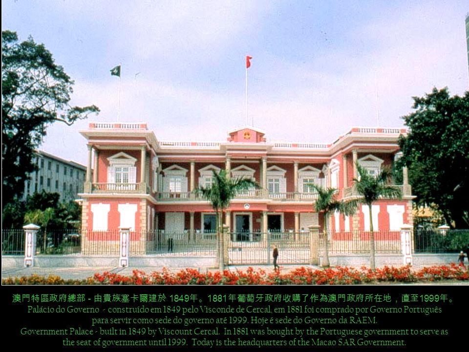 -- 1846 1926 1937 1999 Palácio de Santa Sancha -- Construído em 1846, o Palácio de Santa Sancha era originalmente uma mansão nobre.